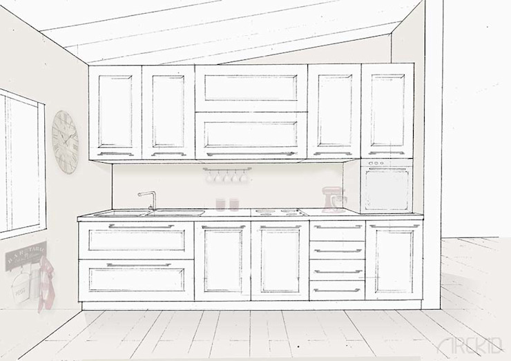 ArcKid Kitchen