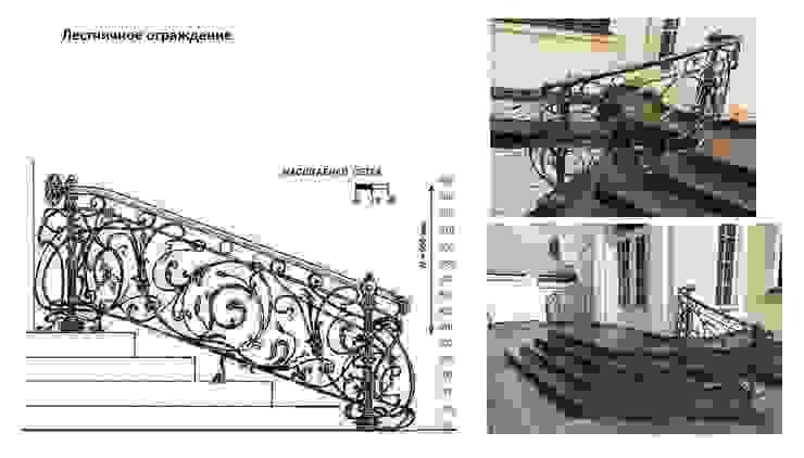 Ограждение от Скульптор Классический Железо / Сталь