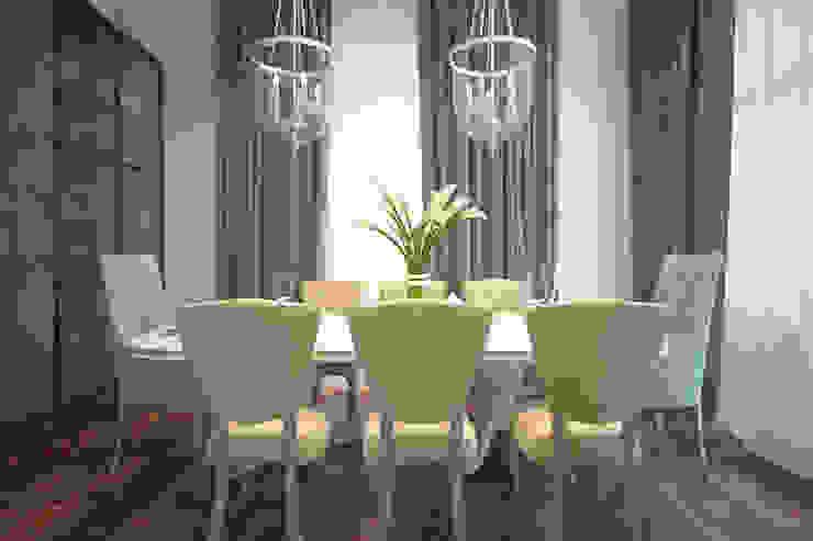 Lunchroom Salon minimaliste par U-Style design studio Minimaliste