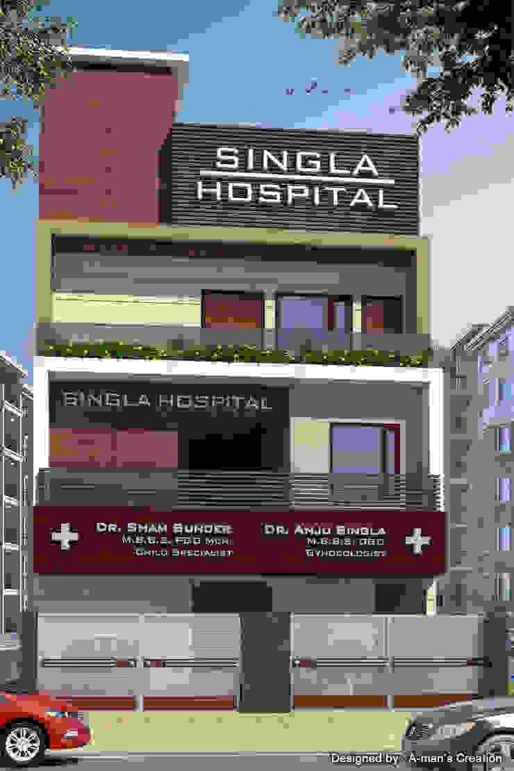 hospital exterior Modern houses by A Mans Creation Modern