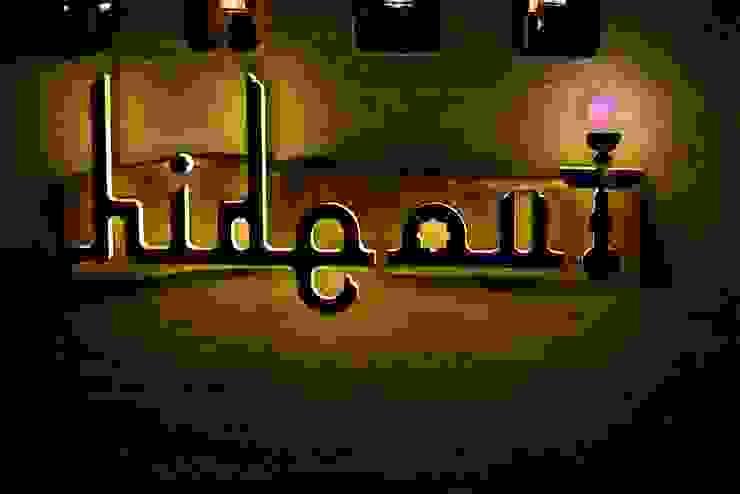 open restaurant Mediterranean style bars & clubs by Vinyaasa Architecture & Design Mediterranean Bamboo Green