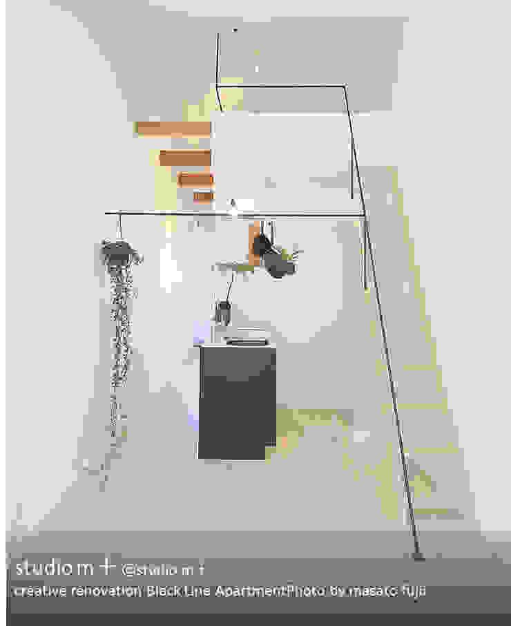 studio m+ by masato fujii Modern Living Room