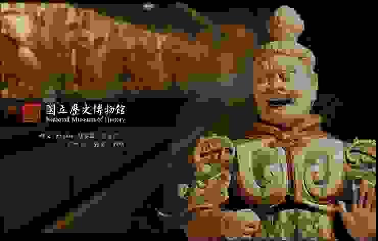 Интернет-магазин предметов интерьера 'CHINADOM' Ілюстраціїліпити Керамічні Різнокольорові
