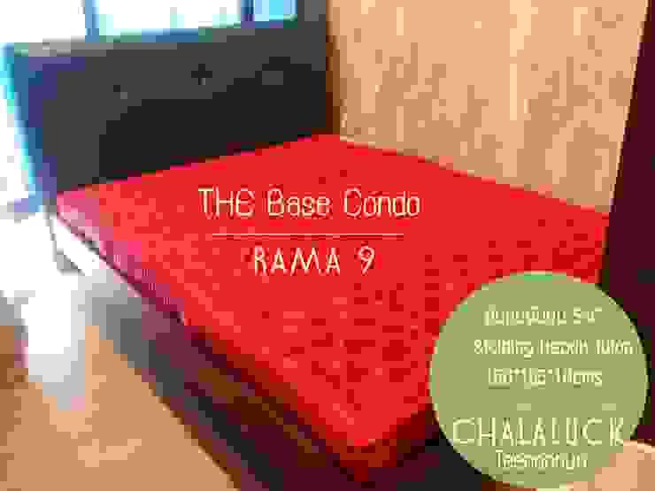 ที่นอนพับได้ 5ฟุต หนา 4นิ้ว queen size organic thai futon: เอเชีย  โดย chalaluck, เอเชียน ไหม Yellow