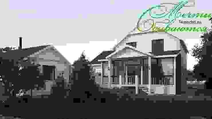 根據 Компания архитекторов Латышевых 'Мечты сбываются' 鄉村風