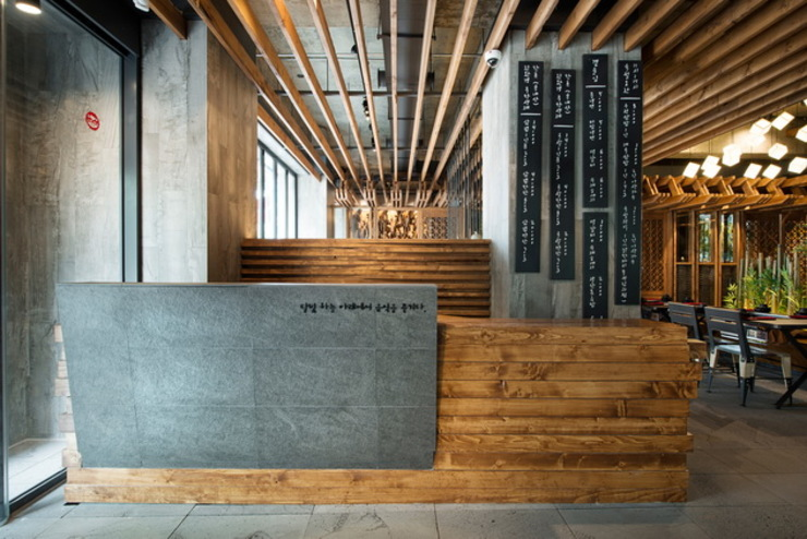 STARSIS Office spaces & stores Wood Wood effect