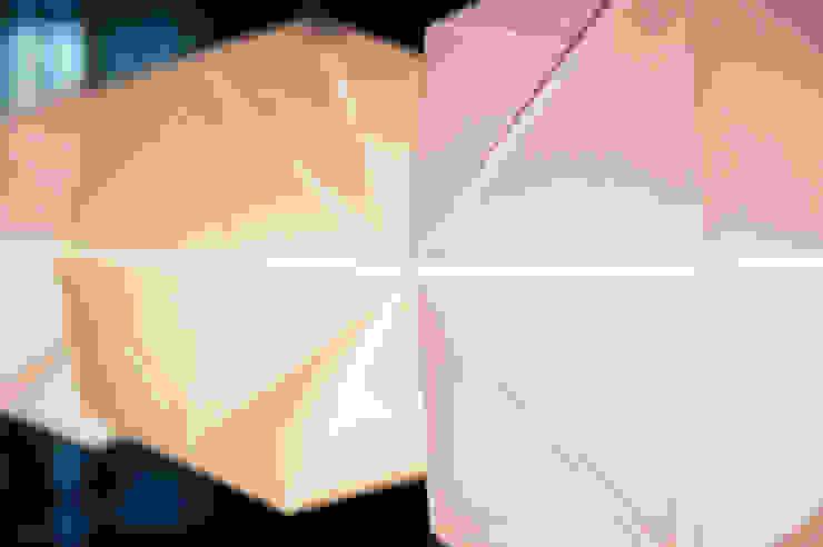 Sphere 1M2X3 VRAEY 客廳照明 紙 White