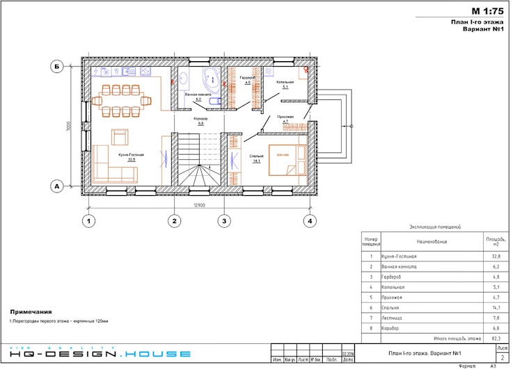 План 1-го этажа Дома в классическом стиле от hq-design Классический