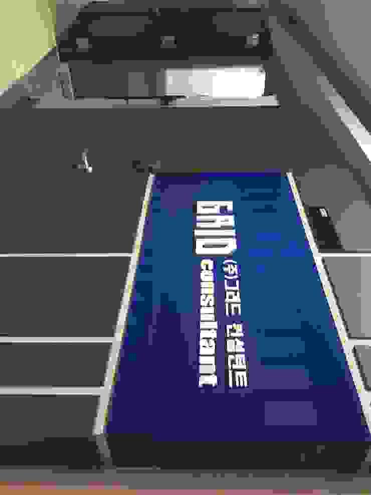 그리드 컨설턴트 사무실 인테리어 by 세진 인테리어 디자인 모던 유리