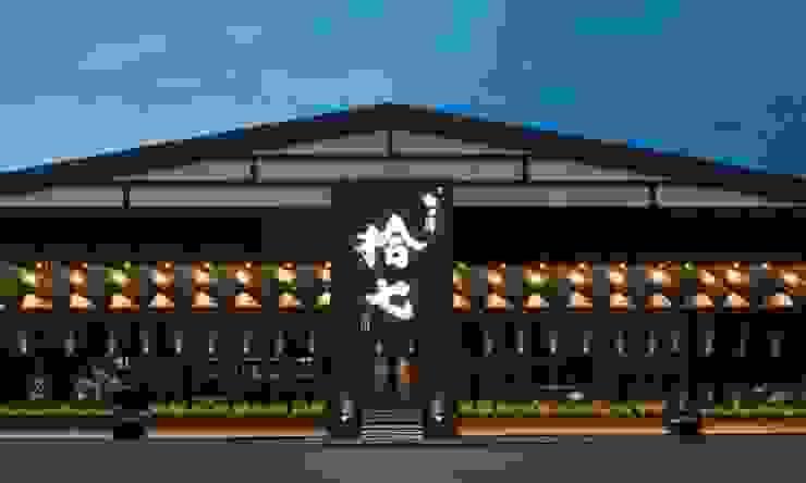輕井澤 拾七 永春東七店 (redot award 2016 設計獎) 根據 周易設計 日式風、東方風