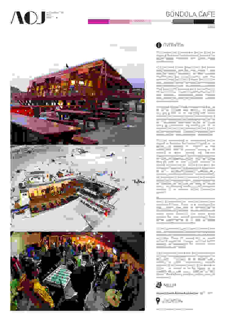 GONDOLA CAFE AOJ | Architecture & Interiors