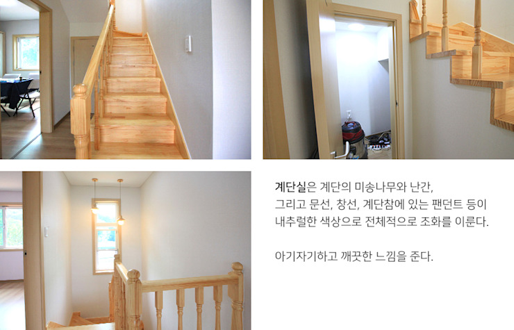 Classic style corridor, hallway and stairs by 지성하우징 Classic