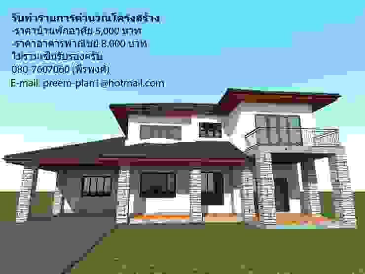 de รับเขียนแบบบ้าน&ออกแบบบ้าน