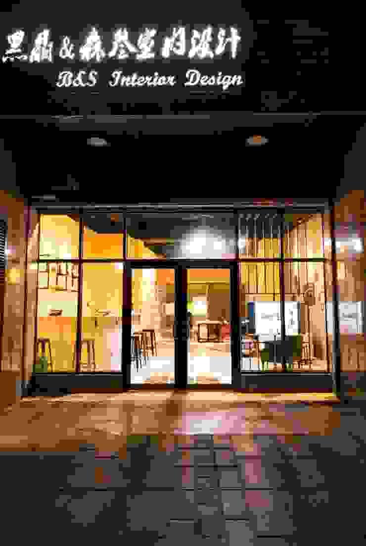 黑晶&森叁室內設計-林口總店 根據 森參設計