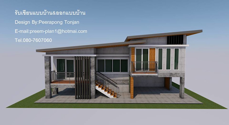 Modern houses by รับเขียนแบบบ้าน&ออกแบบบ้าน Modern Concrete