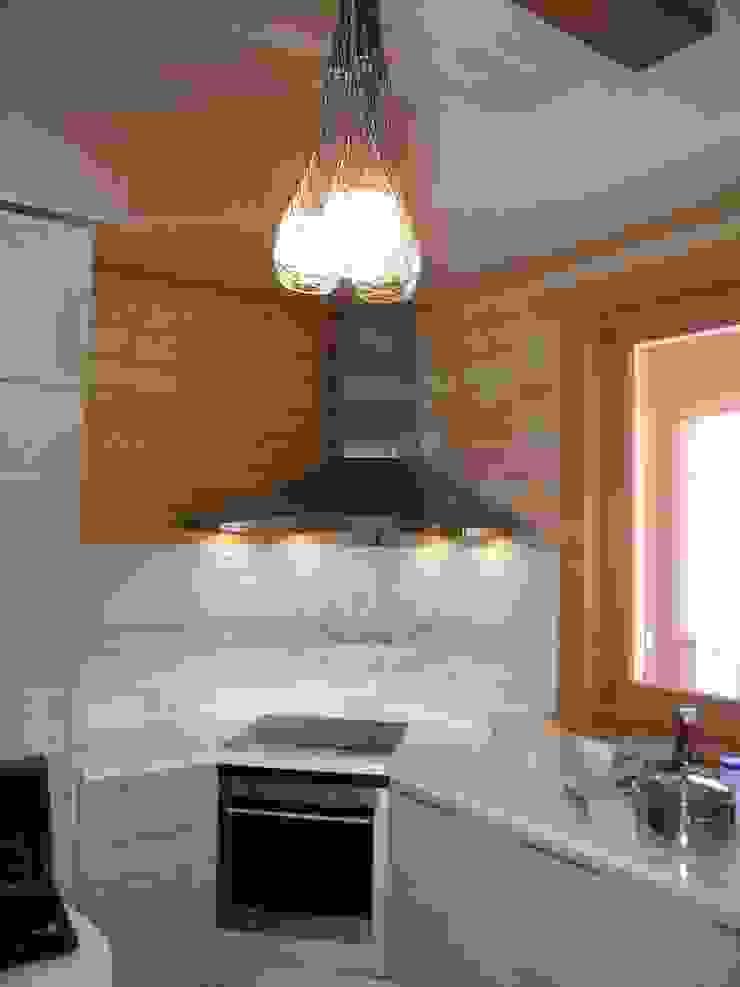 Minimalist kitchen by архитектурная мастерская МАРТ Minimalist