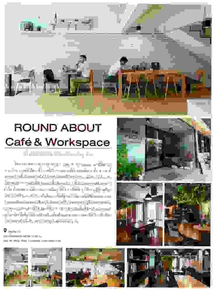 นิตยสาร @kitchen เดือนสิงหาคม 59 โดย Glam interior- architect co.,ltd