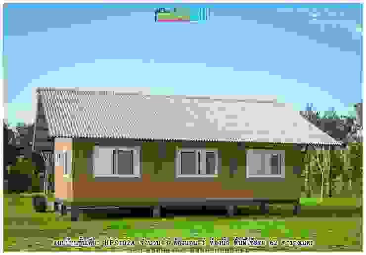แบบบ้านชั้นเดียว HPS102A โดย แบบแปลนบ้านสำเร็จรูป