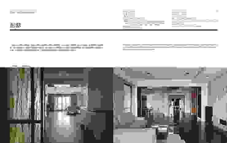 """興富發建設""""國家盛宴""""-住宅案 根據 光島室內設計 簡約風"""