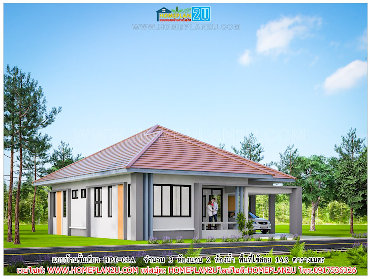 แบบบ้านชั้นเดียว HPI-01A โดย แบบแปลนบ้านสำเร็จรูป