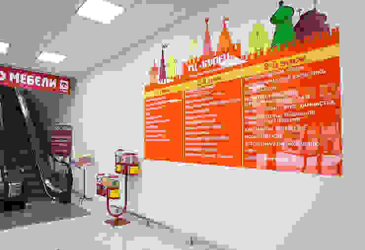 33dodo Shopping Centres