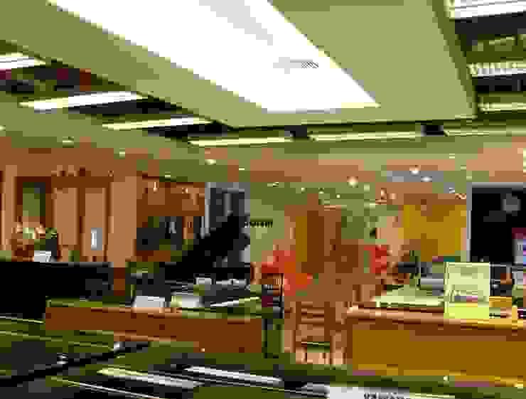 Music School โดย Avatar Co., ltd.