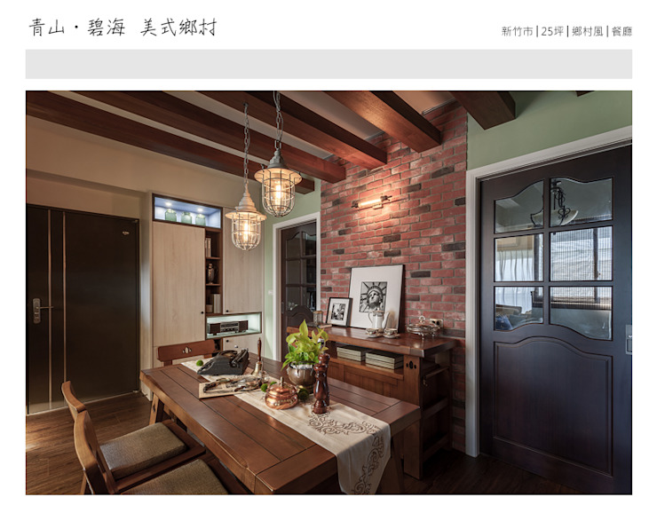 Country style dining room by 大不列顛空間感室內裝修設計 Country