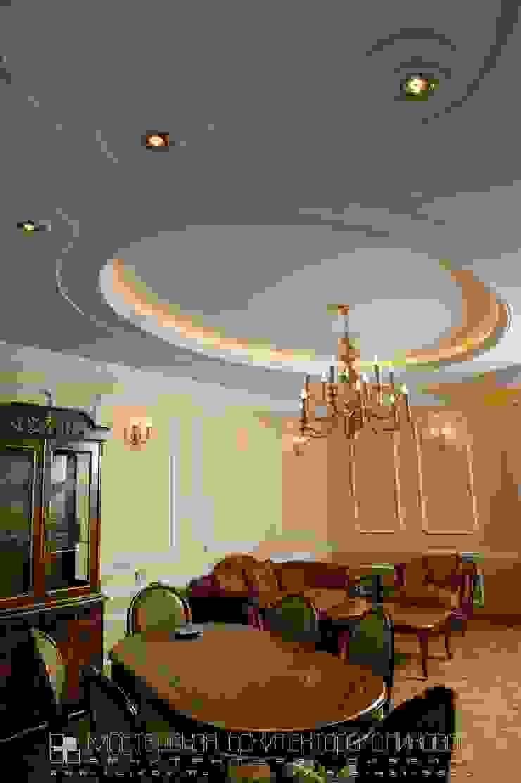 Интерьер квартиры в Беляево в Москве Гостиницы в стиле модерн от Мастерская архитектора Аликова Модерн