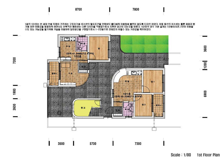Healing Scape by Plan-B 건축 사무소