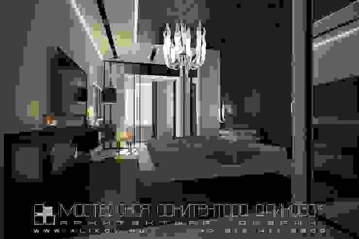 Modern living room by Мастерская архитектора Аликова Modern