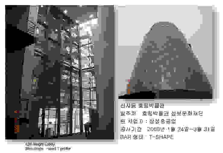 RAICO by (주) 씨엠글로발 Creative Material Global Ltd.