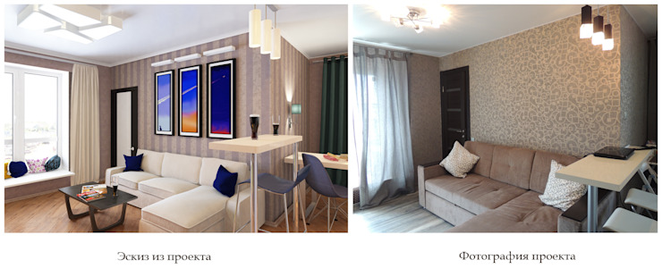 Студия 'Облако-Дизайн' Salones de estilo ecléctico