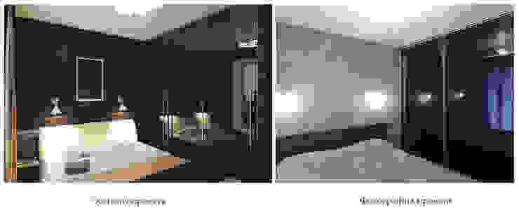 Студия 'Облако-Дизайн' Dormitorios de estilo ecléctico