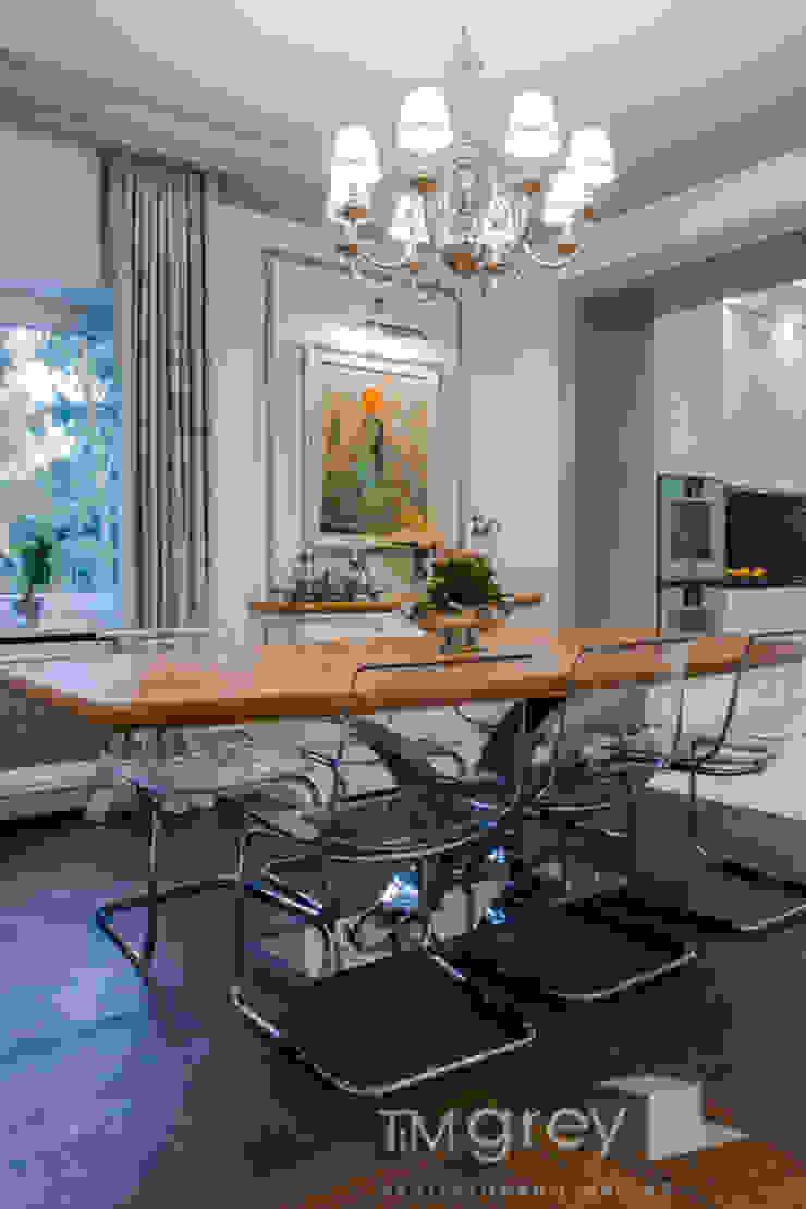 TiM Grey Interior Design Classic style dining room