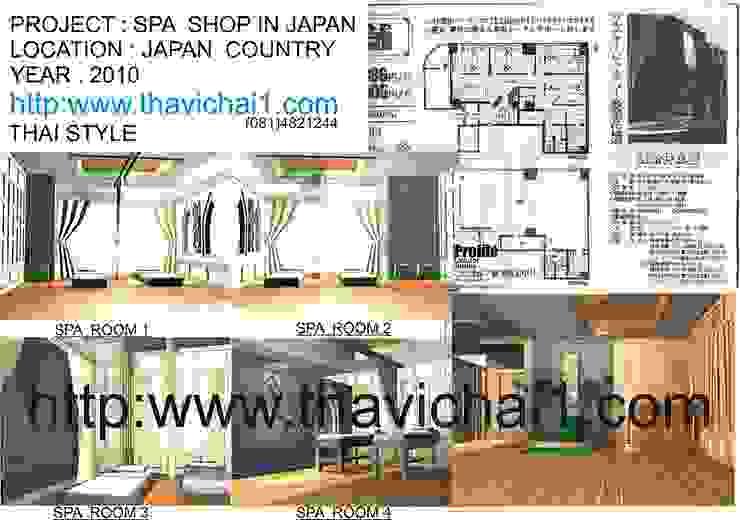ออกแบบตกแต่งสปาในญี่ปุ่น: เอเชีย  โดย PROFILE INTERIOR STUDIO, เอเชียน ไม้ผสมพลาสติก