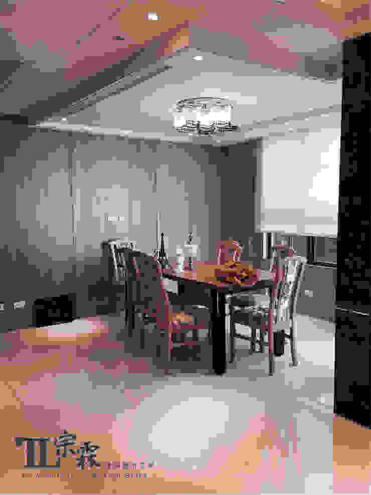 餐廳 根據 宗霖建築設計工程 現代風