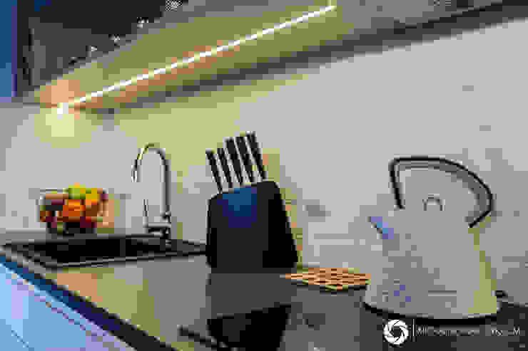 Cocinas de estilo moderno de Michał Młynarczyk Fotograf Wnętrz Moderno