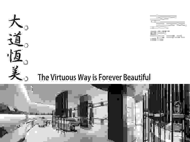 大道恆美 The Virtuous Way is Forever Beautifu l- 京悅設計 京悅室內裝修設計工程(有)公司 真水空間建築設計居研所 餐廳 鋁箔/鋅 White