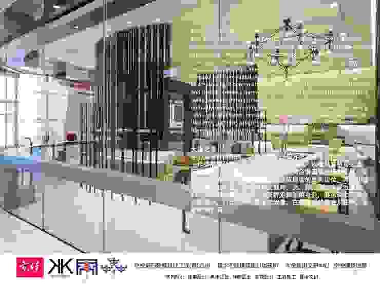大道恆美 The Virtuous Way is Forever Beautifu l- 京悅設計 京悅室內裝修設計工程(有)公司 真水空間建築設計居研所 博物館 玻璃 White