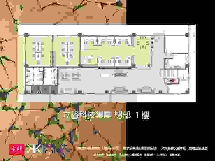 京悅設計 - 立督科技集團總部 再造 Reengineering 根據 京悅室內裝修設計工程(有)公司|真水空間建築設計居研所 簡約風 磁磚