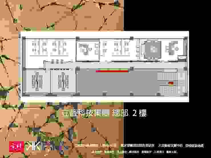 京悅設計 - 立督科技集團總部 再造 Reengineering 根據 京悅室內裝修設計工程(有)公司|真水空間建築設計居研所 簡約風 刨花板