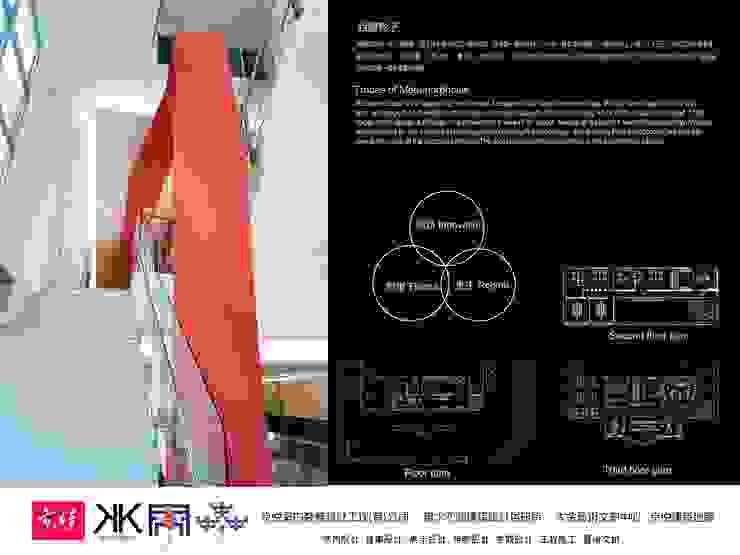 京悅設計 - 立督科技集團總部 再造 Reengineering 根據 京悅室內裝修設計工程(有)公司|真水空間建築設計居研所 簡約風 鐵/鋼