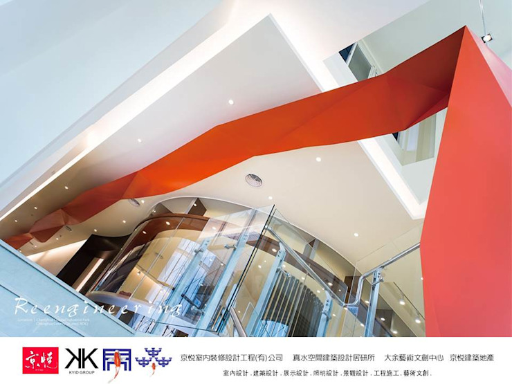 京悅設計 - 立督科技集團總部 再造 Reengineering 根據 京悅室內裝修設計工程(有)公司|真水空間建築設計居研所 簡約風 陶器