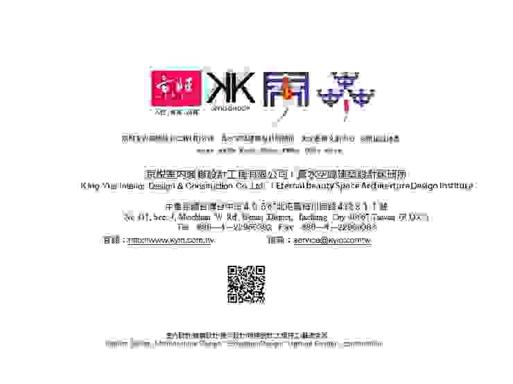 京悅設計 - 立督科技集團總部 再造 Reengineering 根據 京悅室內裝修設計工程(有)公司|真水空間建築設計居研所 現代風 大理石
