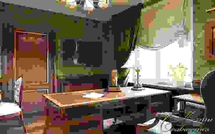 Oficinas de estilo clásico de Компания архитекторов Латышевых 'Мечты сбываются' Clásico