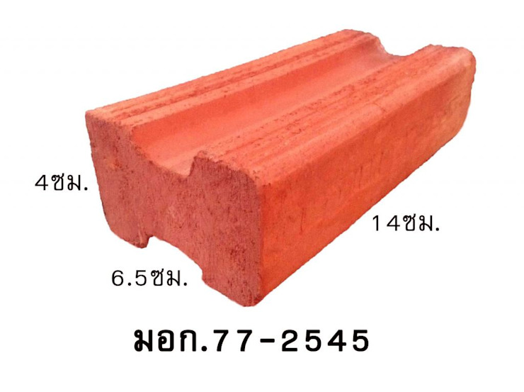 มอก. 77-2545 โดย MB brick