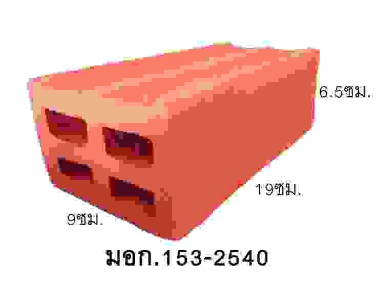 มอก153-2540 โดย MB brick