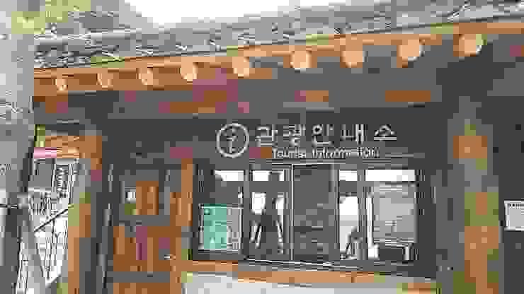 한국인테리어 (주)명인건설 Asian style houses