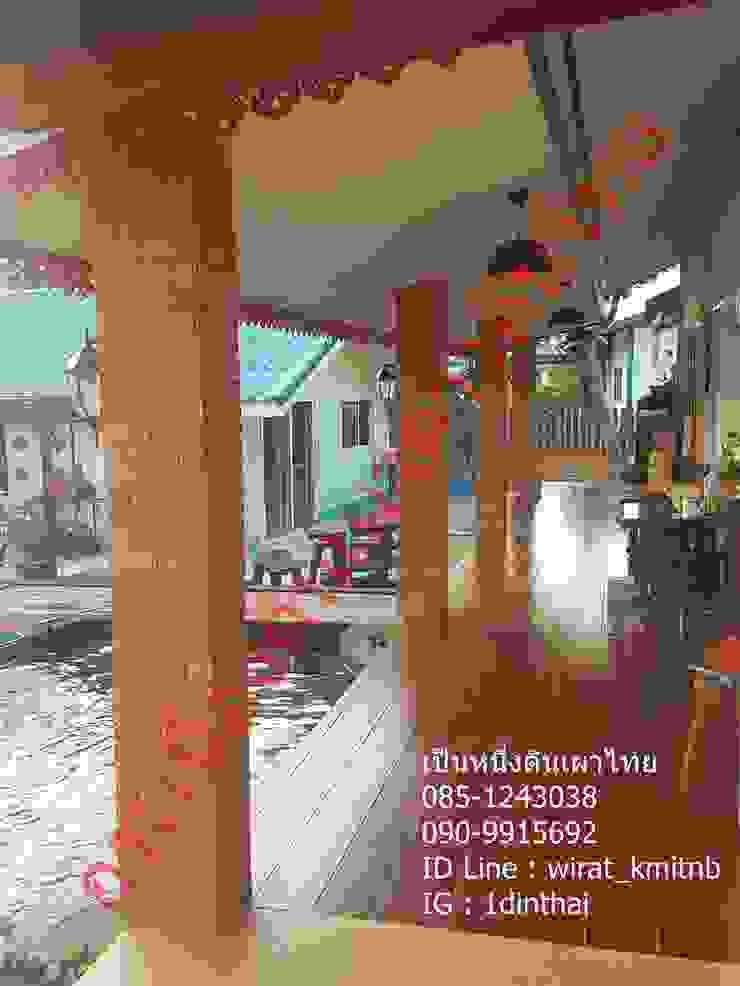 บ้านคุณไม้ – สระบุรี โดย เป็นหนึ่งดินเผาไทยดีไซน์