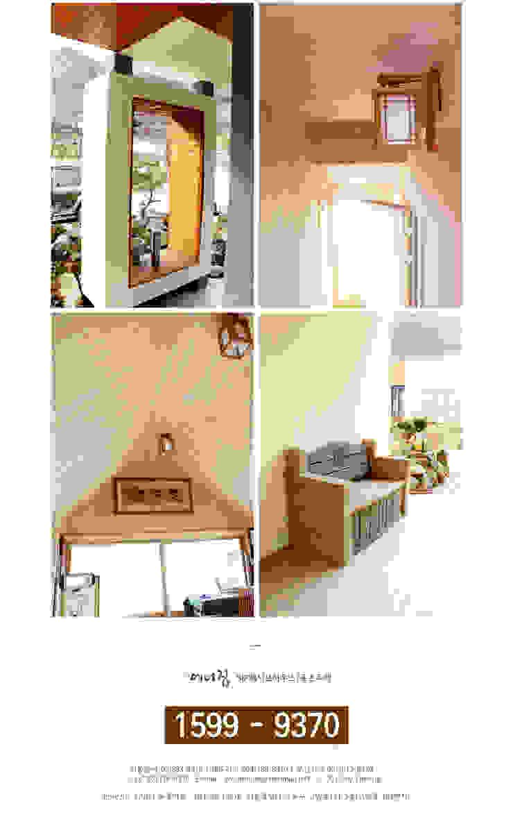 자연과 함께하는 건강한 집 _ 경상남도 함양군 SIP목조주택 (40평형): (주)에너집의 현대 ,모던